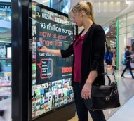 Real stats from our latest mobile-enabled OOH campaigns