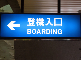 What Western marketers need to know about the Chinese traveller