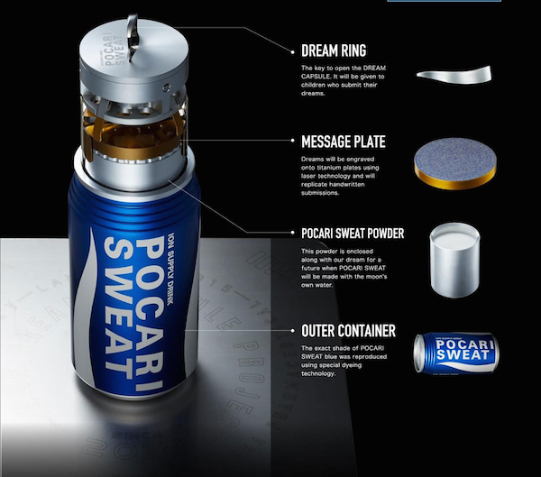 Pocari Sweat dream capsule / Image via Pocari