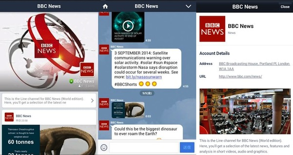 BBC News on Line app screenshots