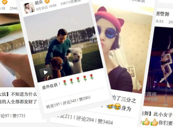 Know your Weishi from your Wanpai – how brands can play on China's social video apps