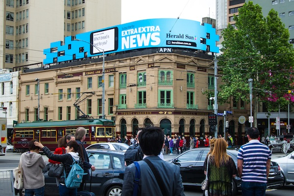 News Corp outdoor ad