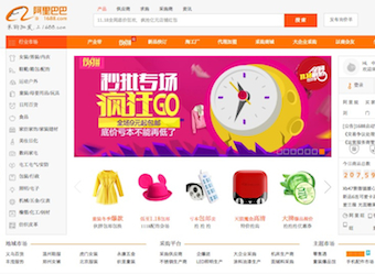 Chinese shopping spree: doing Singles Day the right way