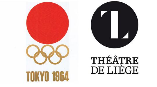 Tokyo 64 Theatre de leige