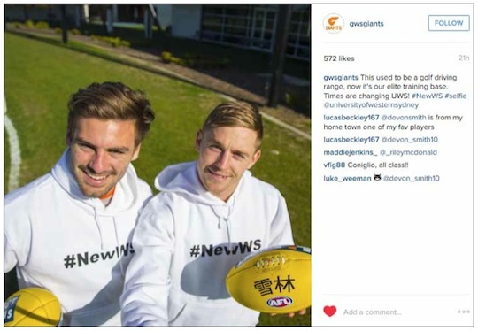 Western Sydney University rebrand GWS Giants 540w