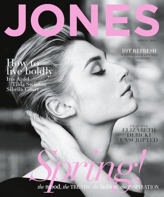 David Jones magazine 540w