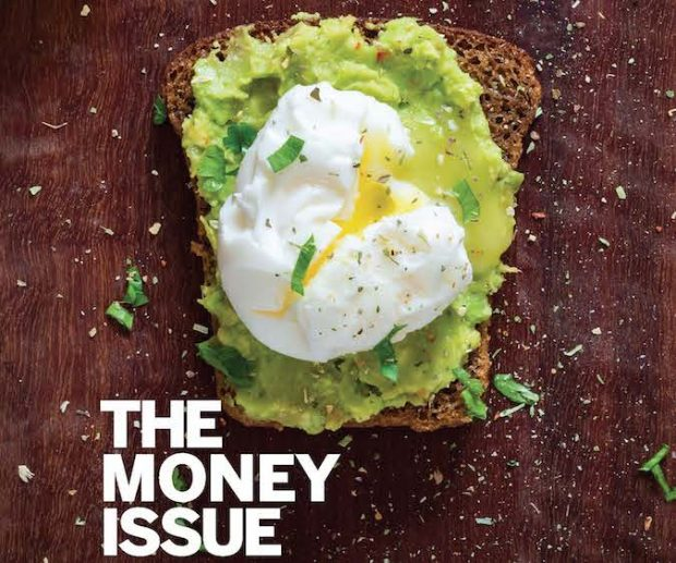 The Money Issue – Marketing Magazine launches its April/May 2018 edition
