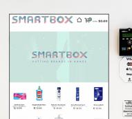 Vending machine of the future? Smartbox brings sampling campaigns to Australia